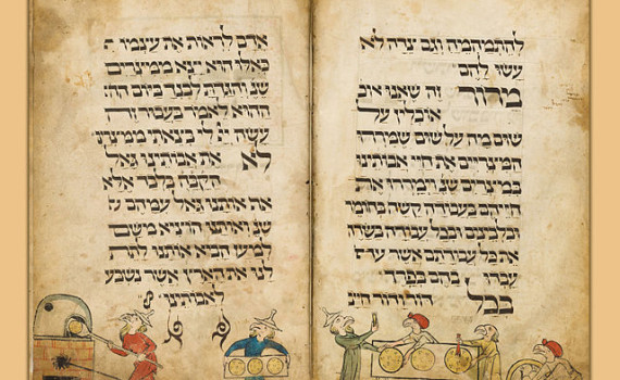 640px-Scribe-_Menahem_-_The_Birds'_Head_Haggadah_-_Google_Art_Project